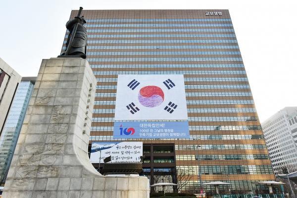 종로토박이들의 광화문,종로 추억여행과 아카이브
